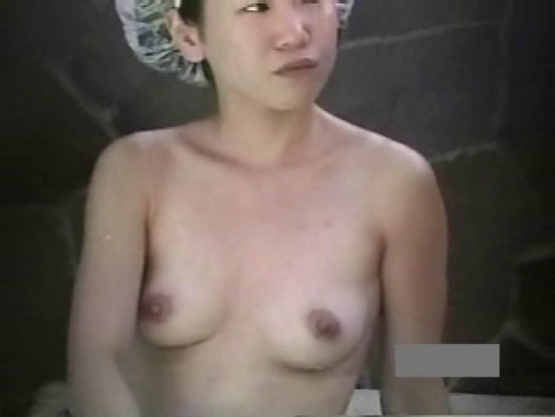 世界で一番美しい女性が集う露天風呂! vol.04 OLのエロ生活  34連発 24