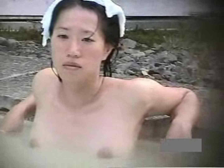 世界で一番美しい女性が集う露天風呂! vol.04 OLのエロ生活 | 盗撮  34連発 25