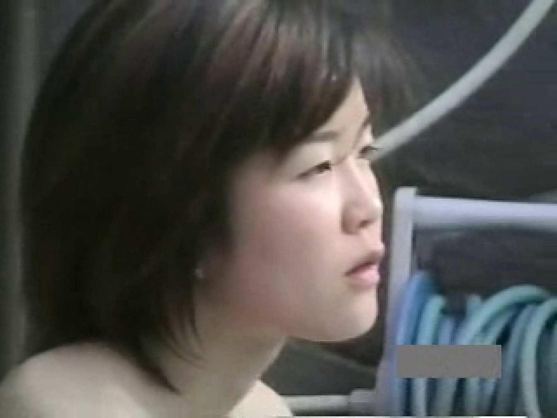 世界で一番美しい女性が集う露天風呂! vol.04 OLのエロ生活  34連発 28