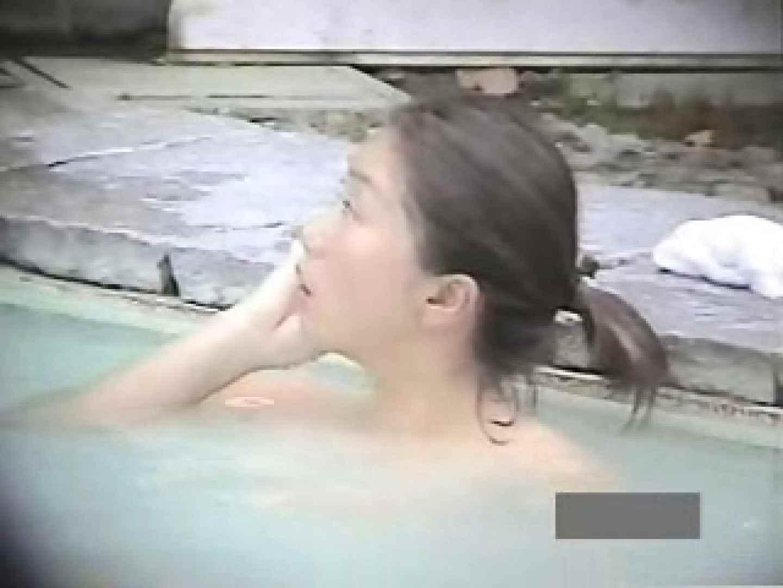 世界で一番美しい女性が集う露天風呂! vol.06 露天風呂 SEX無修正画像 47連発 15