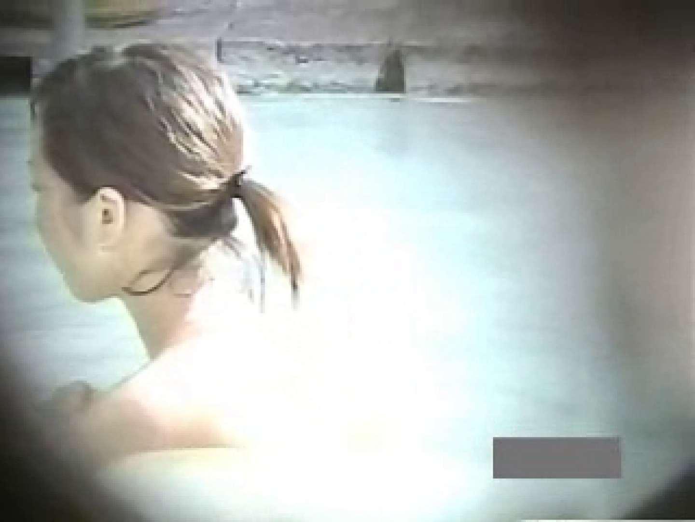 世界で一番美しい女性が集う露天風呂! vol.06 盗撮 | 高画質  47連発 21