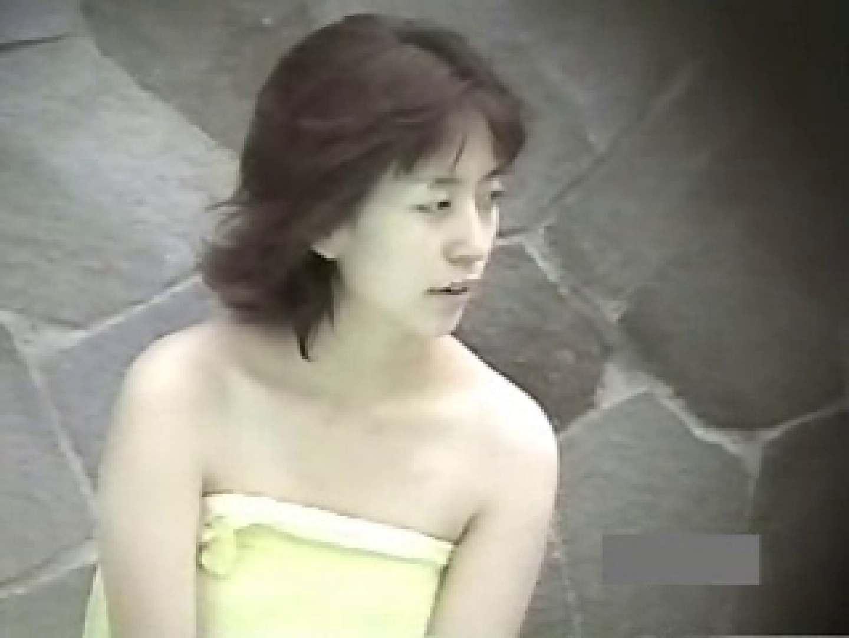 世界で一番美しい女性が集う露天風呂! vol.06 盗撮 | 高画質  47連発 45