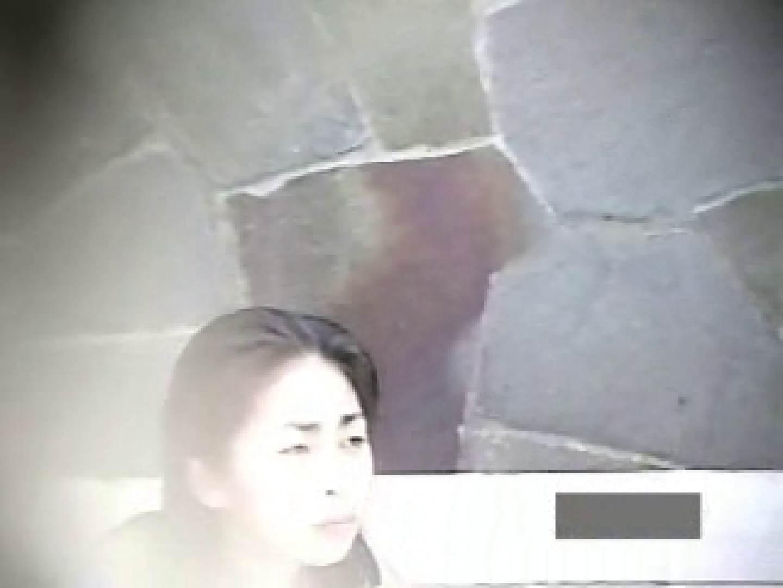 世界で一番美しい女性が集う露天風呂! vol.06 露天風呂 SEX無修正画像 47連発 47