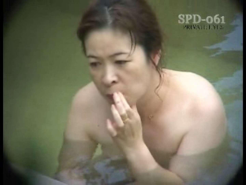 新露天浴場 人妻編 人妻のエロ生活 おまんこ動画流出 94連発 3
