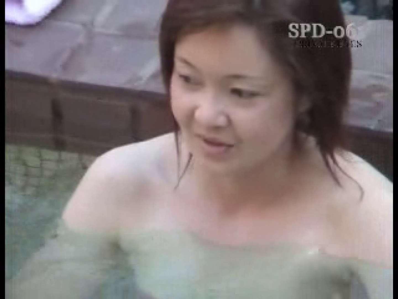 新露天浴場 人妻編 人妻のエロ生活 おまんこ動画流出 94連発 19