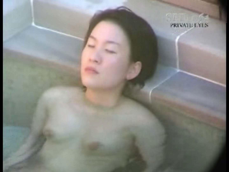 新露天浴場 人妻編 人妻のエロ生活 おまんこ動画流出 94連発 39