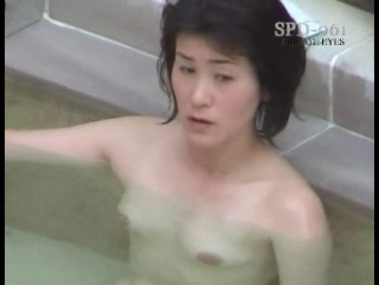 新露天浴場 人妻編 盗撮  94連発 44