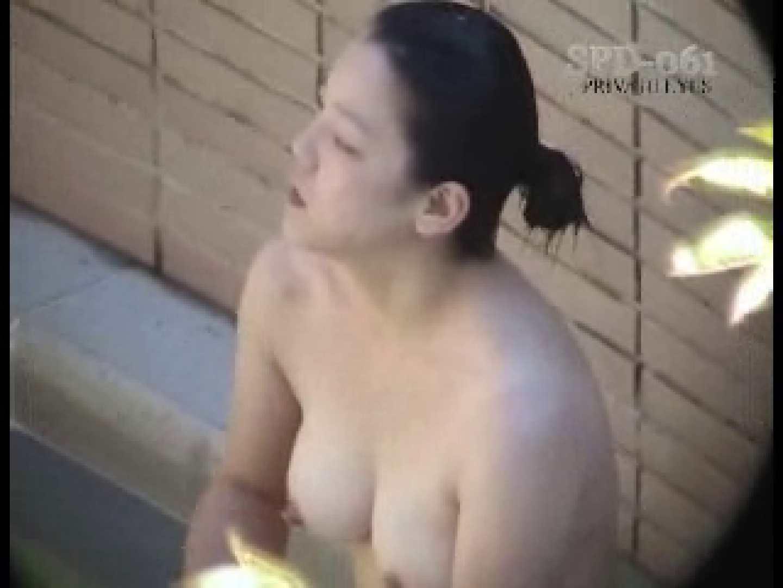 新露天浴場 人妻編 人妻のエロ生活 おまんこ動画流出 94連発 71