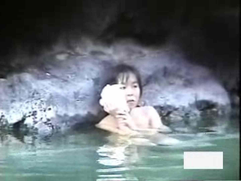 絶頂露天 vol.02 盗撮 ワレメ動画紹介 67連発 7