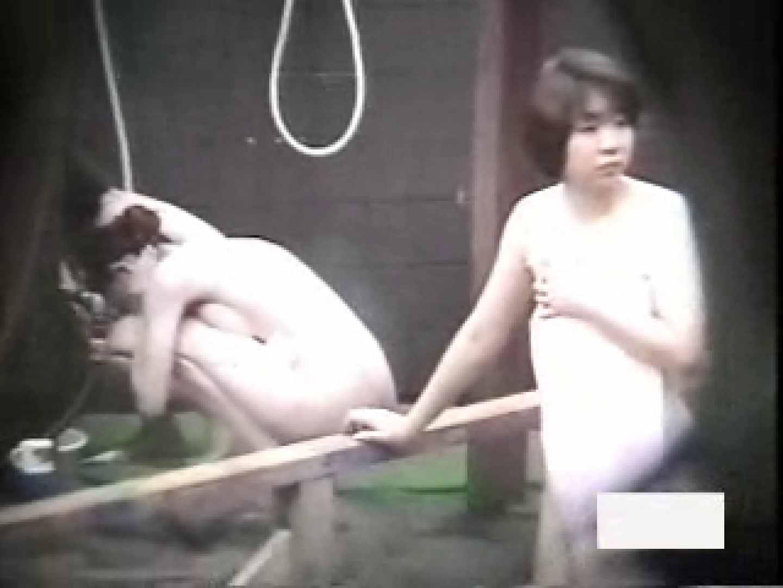 絶頂露天 vol.02 OLのエロ生活   裸体  67連発 61