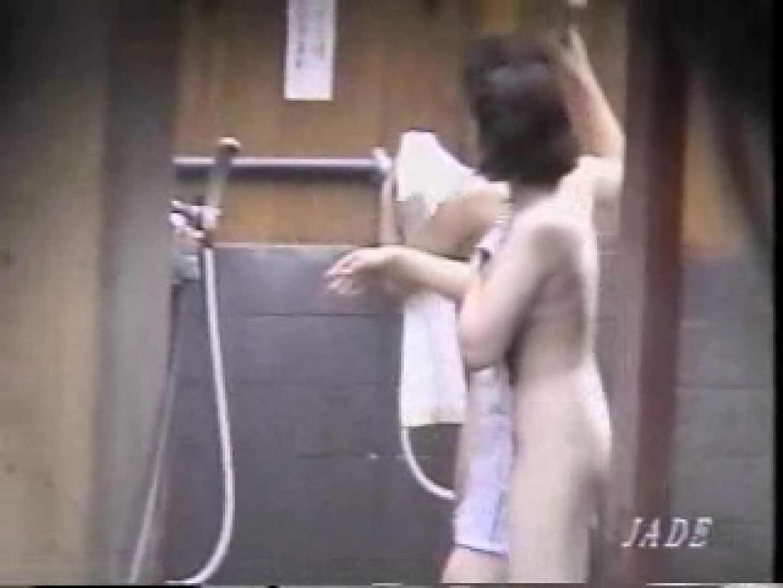 絶頂露天 vol.04 裸体 ワレメ動画紹介 93連発 11