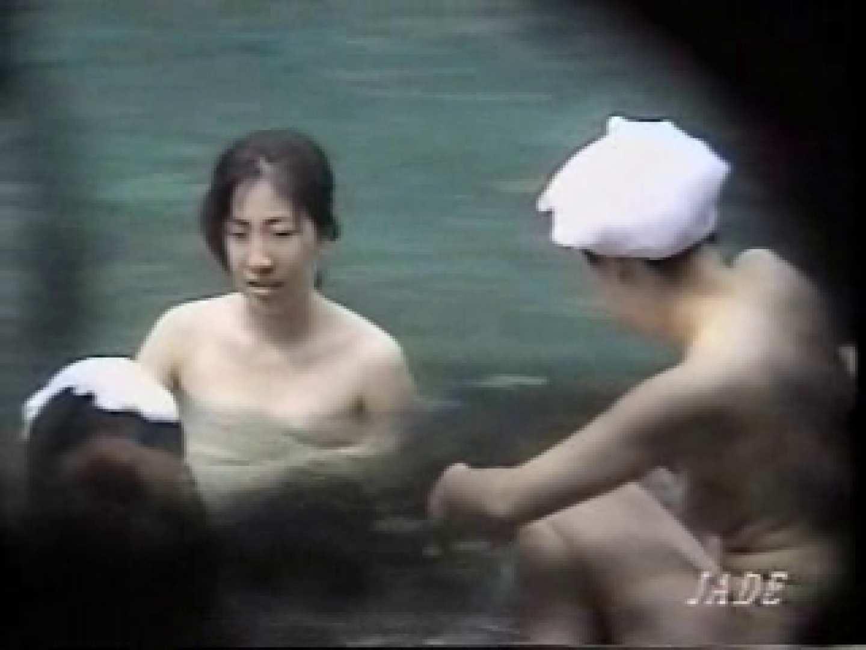 絶頂露天 vol.04 裸体 ワレメ動画紹介 93連発 18
