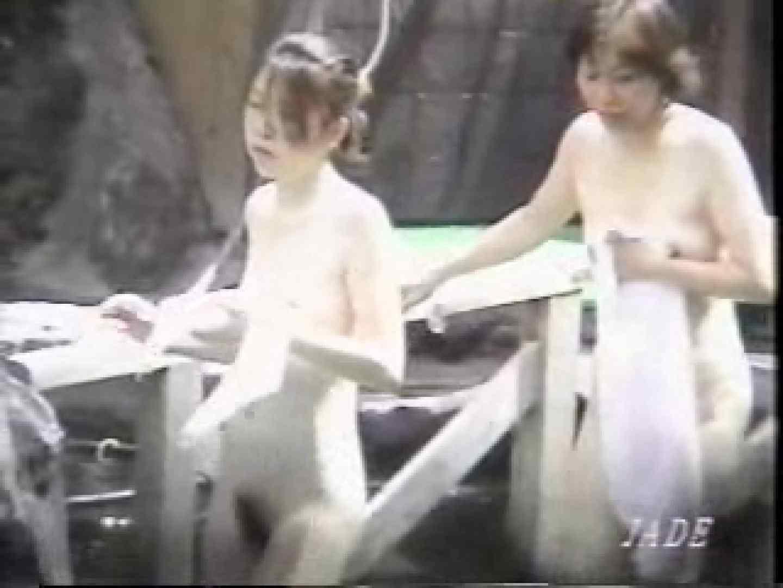 絶頂露天 vol.04 望遠 AV無料動画キャプチャ 93連発 55