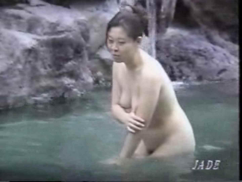 絶頂露天 vol.04 裸体 ワレメ動画紹介 93連発 88