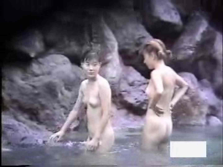 絶頂露天 vol.05 望遠 われめAV動画紹介 37連発 11