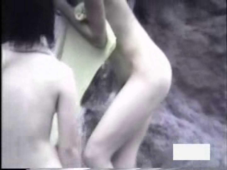 絶頂露天 vol.05 ギャルのエロ生活   OLのエロ生活  37連発 13