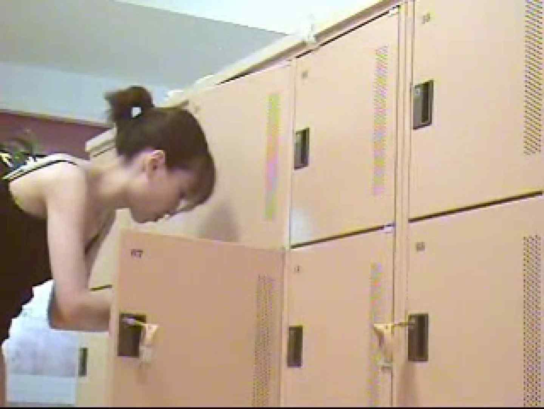 俺の風呂! 乙女編 vol.01 乙女 スケベ動画紹介 99連発 7