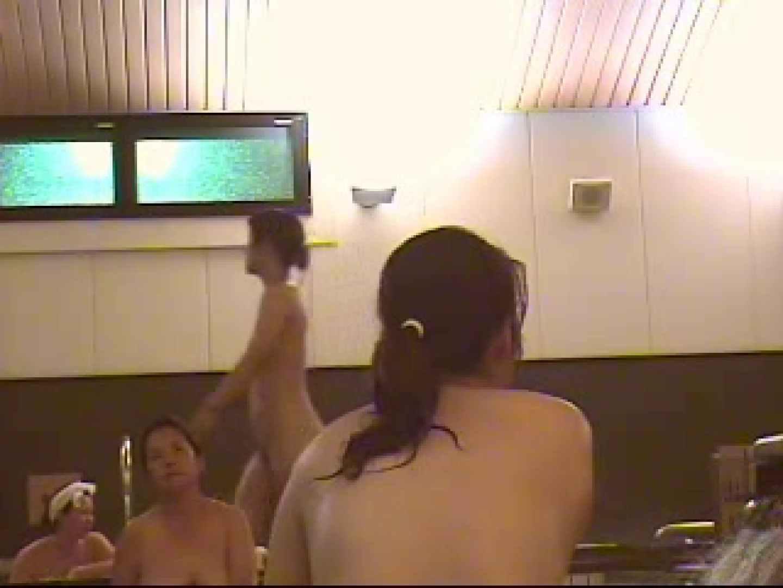 俺の風呂! 乙女編 vol.01 OLのエロ生活 盗撮動画紹介 99連発 18