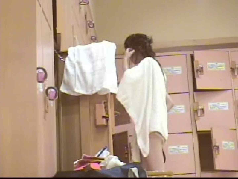 俺の風呂! 乙女編 vol.01 潜入 覗きおまんこ画像 99連発 21