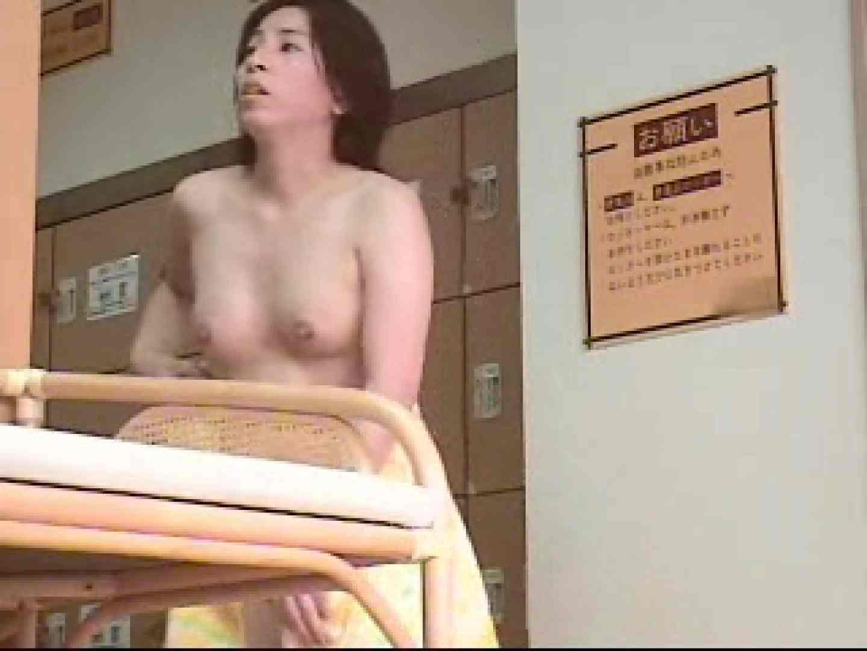 俺の風呂! 乙女編 vol.01 乙女 スケベ動画紹介 99連発 55