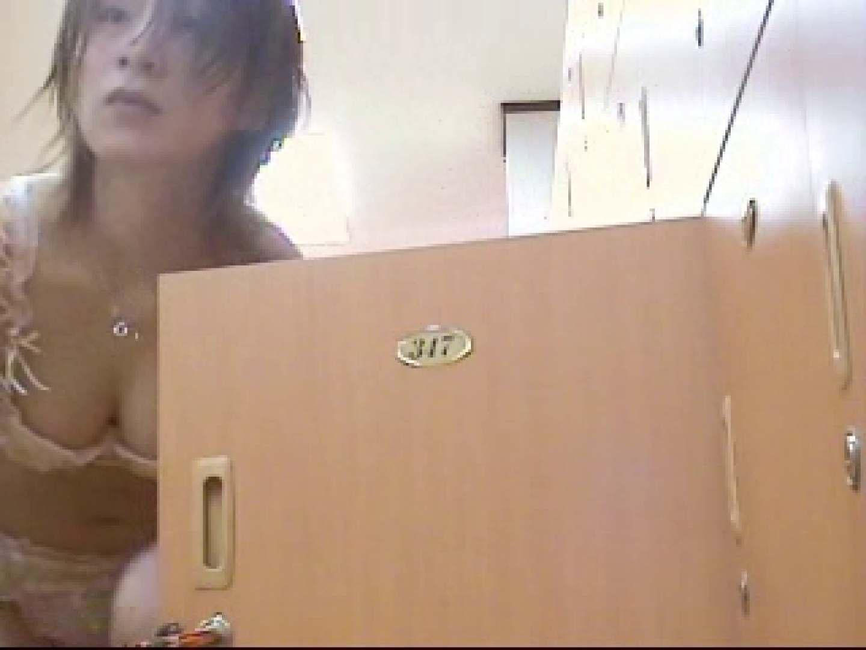俺の風呂! 乙女編 vol.01 ギャルのエロ生活 のぞき動画画像 99連発 76