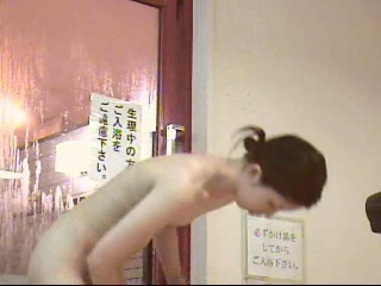 俺の風呂! 乙女編 vol.01 乙女 スケベ動画紹介 99連発 87