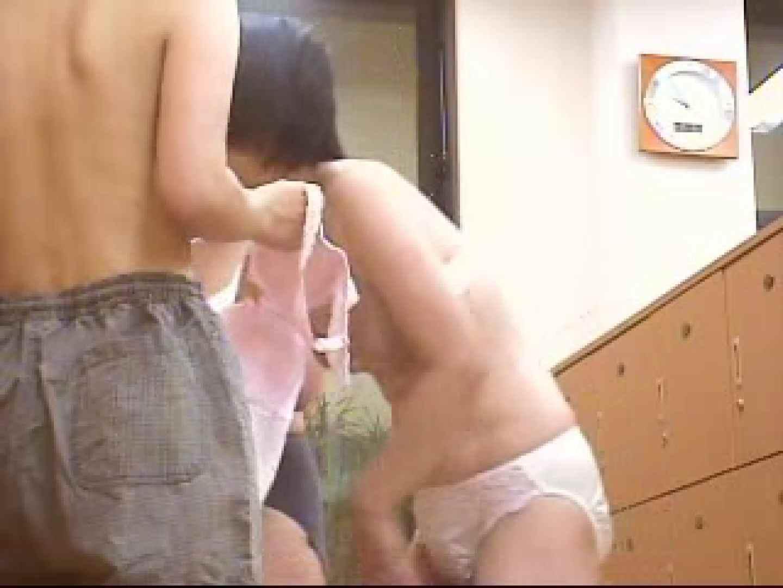 俺の風呂! 乙女編 vol.01 OLのエロ生活 盗撮動画紹介 99連発 98