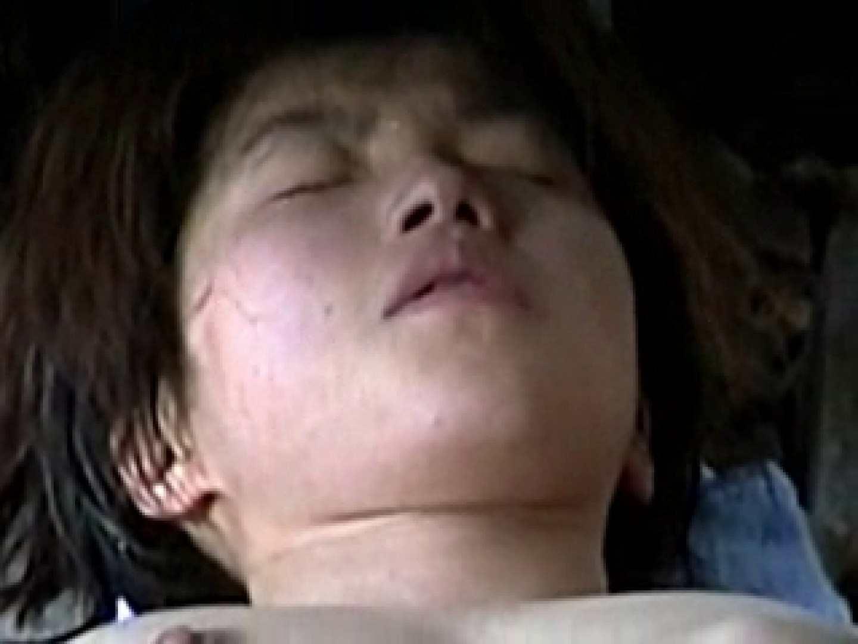 PEEP露天風呂3 チクビ オメコ動画キャプチャ 82連発 3