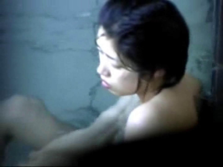 PEEP露天風呂3 露天風呂 おまんこ動画流出 82連発 34