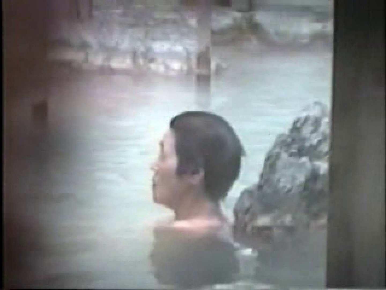 PEEP露天風呂3 チクビ オメコ動画キャプチャ 82連発 75