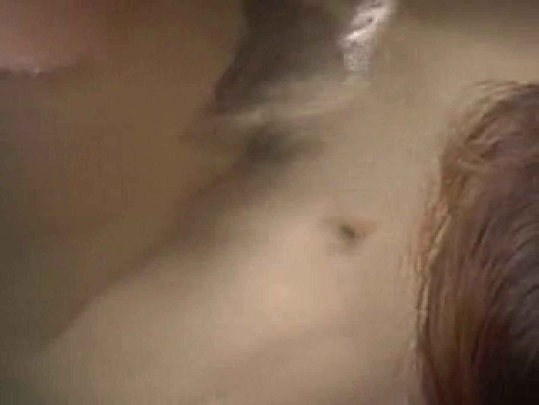 PEEP露天風呂6 ギャル入浴 エロ画像 88連発 5
