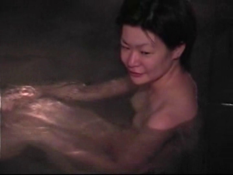 PEEP露天風呂6 ギャル入浴 エロ画像 88連発 83