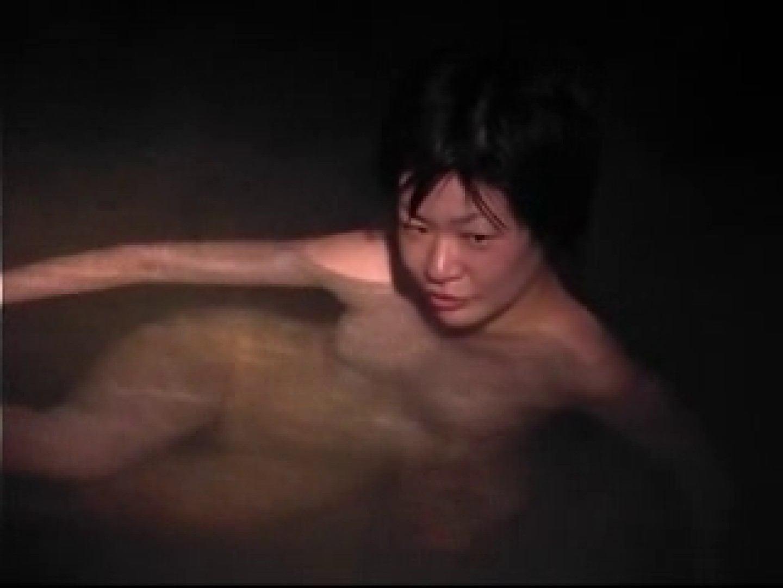 PEEP露天風呂6 ギャル入浴 エロ画像 88連発 86