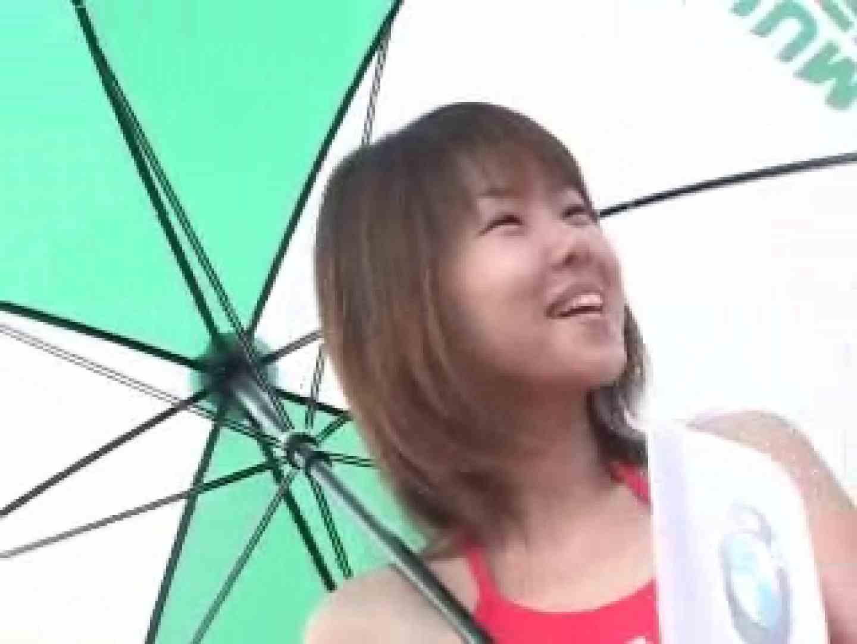 レースクイーンの股間 vol.04 裸体 ぱこり動画紹介 93連発 20