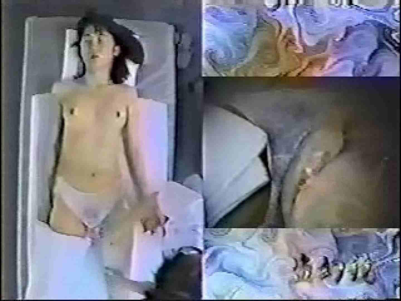 エステサロン痩身ルーム2 マッサージ 盗撮動画紹介 23連発 5