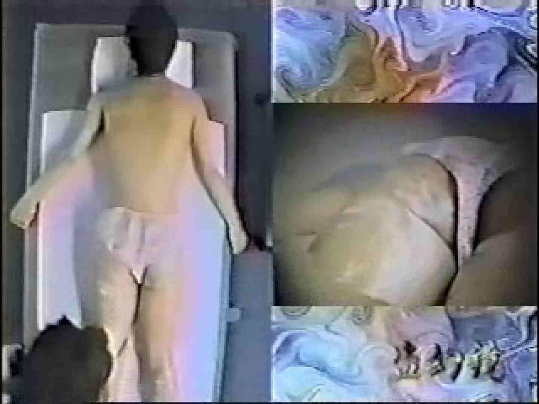 エステサロン痩身ルーム2 裸体  23連発 12