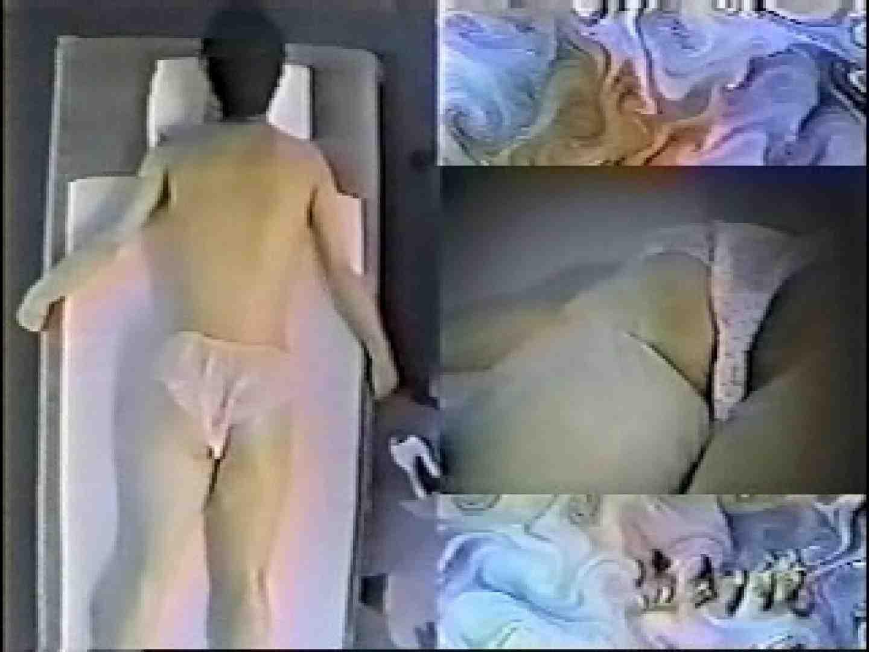 エステサロン痩身ルーム2 裸体   盗撮  23連発 13