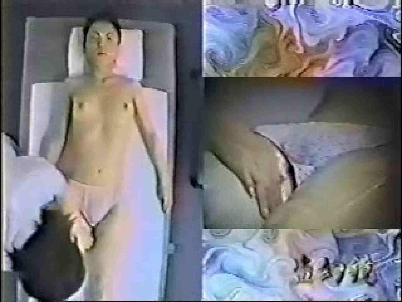 エステサロン痩身ルーム2 裸体   盗撮  23連発 16