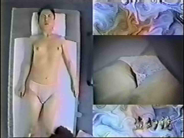 エステサロン痩身ルーム2 裸体   盗撮  23連発 19