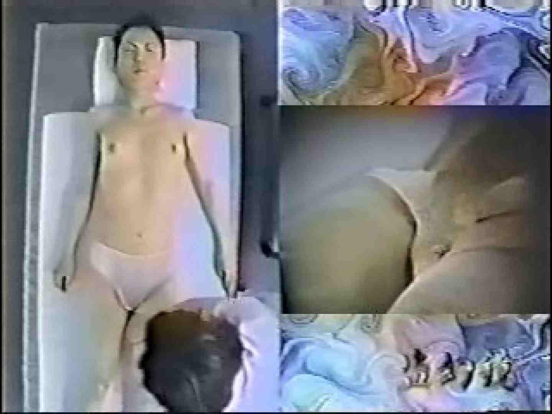エステサロン痩身ルーム2 マッサージ 盗撮動画紹介 23連発 20