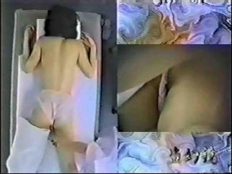 エステサロン痩身ルーム2 マッサージ 盗撮動画紹介 23連発 23