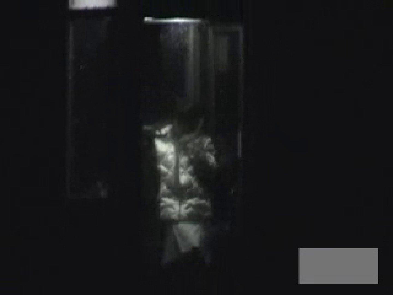 危険ファイル vol.01 OLのエロ生活  64連発 28
