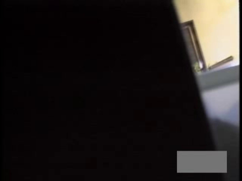 無料アダルト動画:危険ファイル vol.03:のぞき本舗 中村屋