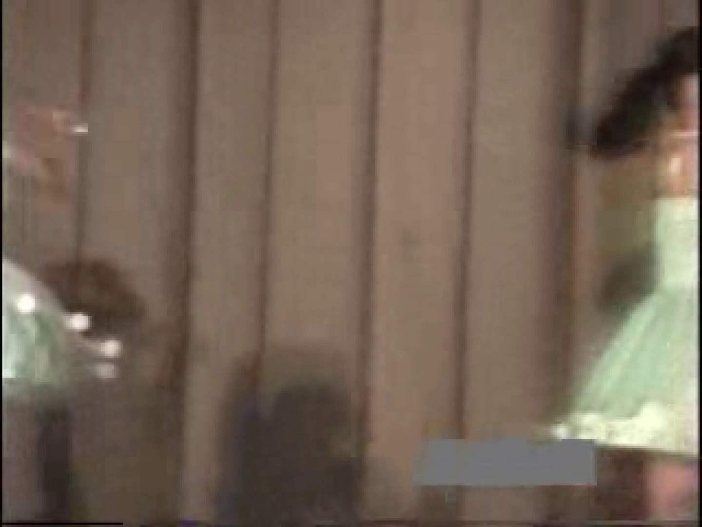 無料アダルト動画:あぁ~愛くるしい嬢達!アンスコ全開! vol.07:のぞき本舗 中村屋