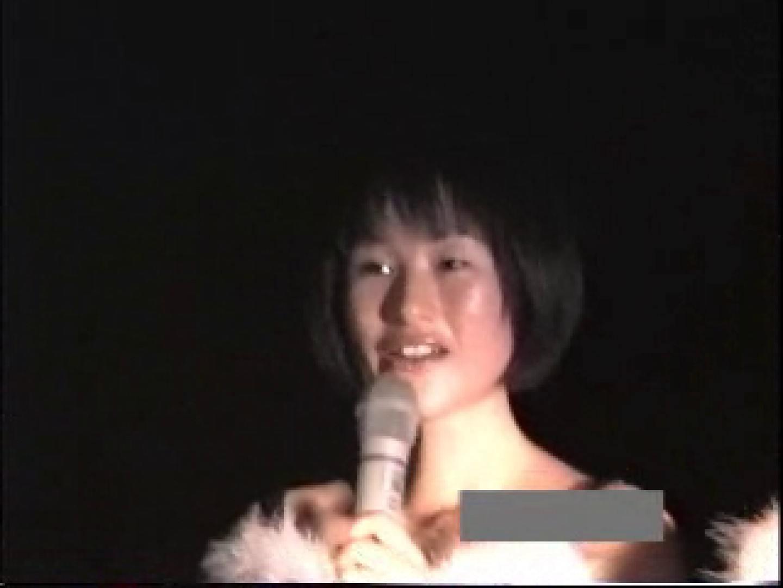 あぁ~愛くるしい嬢達!アンスコ全開! vol.10 チラ  67連発 6