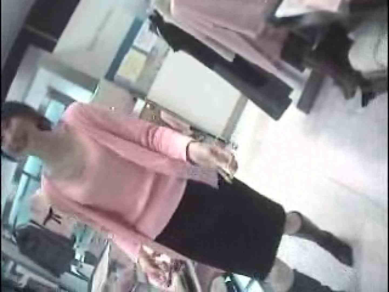 Hamans World ⑤店員さんシリーズⅡ おまけ特選映像 胸チラ | チラ  43連発 1