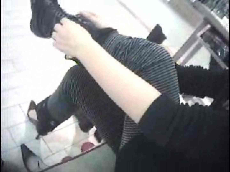 Hamans World ⑤店員さんシリーズⅡ おまけ特選映像 胸チラ | チラ  43連発 7