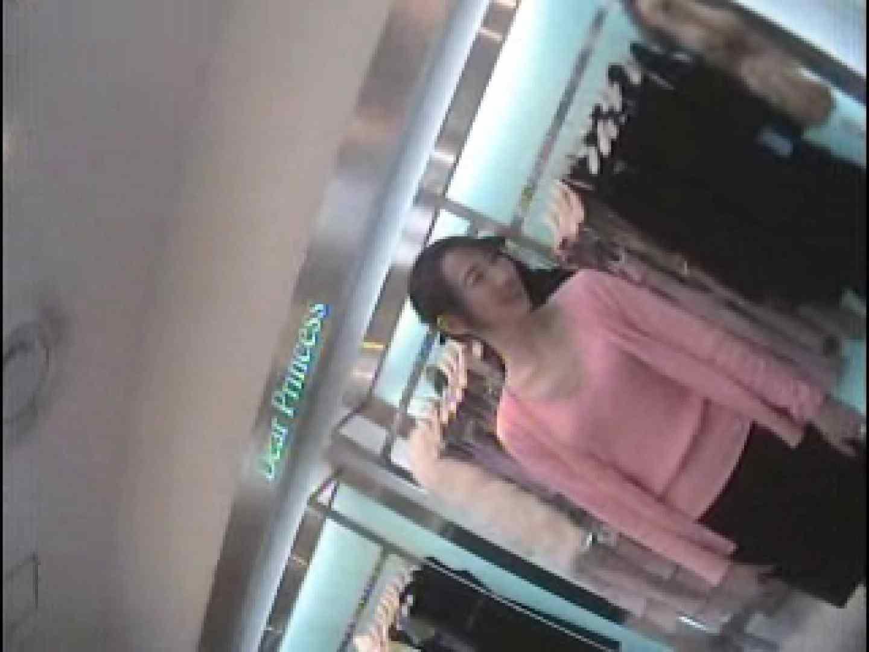 Hamans World ⑤店員さんシリーズⅡ おまけ特選映像 胸チラ  43連発 16
