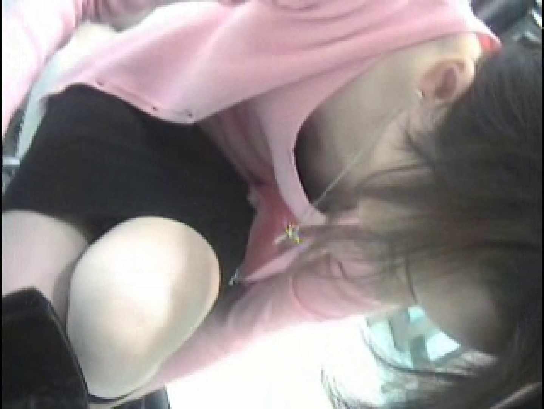 Hamans World ⑤店員さんシリーズⅡ おまけ特選映像 胸チラ | チラ  43連発 17