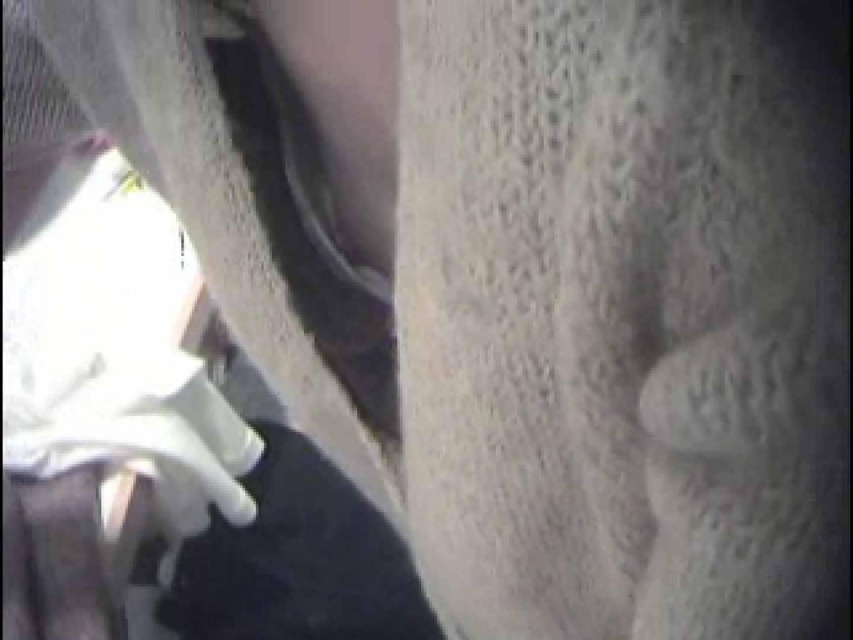 Hamans World ⑤店員さんシリーズⅡ おまけ特選映像 胸チラ | チラ  43連発 31